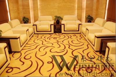 中建三局贵宾室地毯